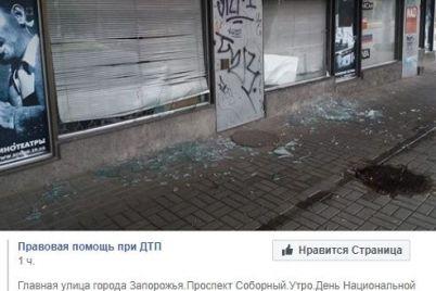 v-zaporozhe-gruppa-molodyh-lyudej-razgromila-magazin-v-czentre-goroda-a-potom-spravila-nuzhdu-pryamo-na-nego-foto.jpg