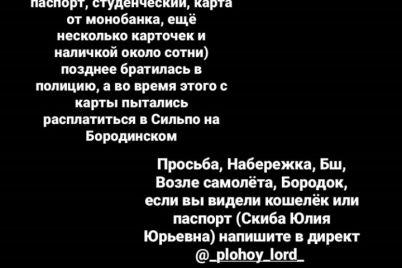 v-zaporozhe-gruppa-parnej-pytalas-rasplatitsya-ukradennoj-kartoj-v-supermarkete.jpg