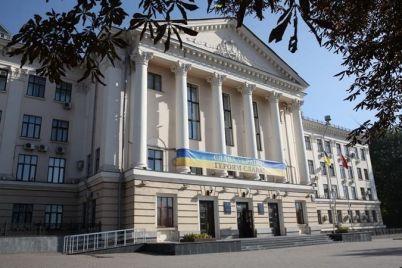 v-zaporozhe-hotyat-zapustit-mobilnoe-prilozhenie-o-predostavlenii-uslug-zhkh.jpg