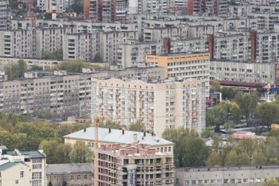 v-zaporozhe-hotyat-zapustit-mobilnoe-prilozhenie-po-uslugam-zhkh-dlya-zhitelej-mnogoetazhek-i-osmd.jpg