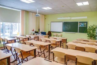 v-zaporozhe-i-oblasti-provedut-instituczionalnyj-audit-shkol.jpg