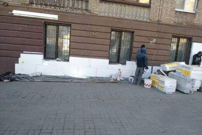 v-zaporozhe-isportili-fasad-eshhe-odnogo-istoricheskogo-doma-foto.jpg