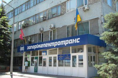 v-zaporozhe-iz-byudzheta-goroda-vydelyat-eshhe-30-millionov-griven-na-zarplatu-zaporozhelektrotransu.jpg
