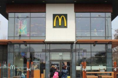 v-zaporozhe-iz-restorana-mcdonalds-ekstrenno-evakuirovali-posetitelej.jpg