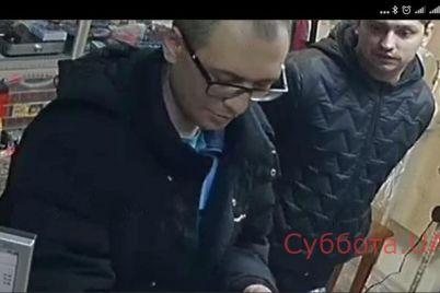 v-zaporozhe-kamera-videonablyudeniya-zapechatlela-liczo-zloumyshlennika-video.jpg