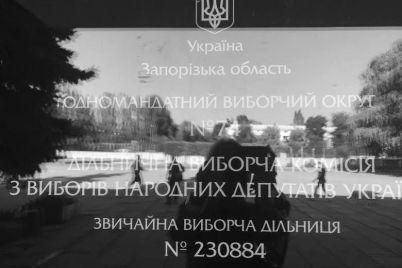 v-zaporozhe-kandidatku-v-nardepy-ne-pustili-do-otkrytiya-uchastka-storozh-ne-ponyal-chto-ona-kandidatka.jpg