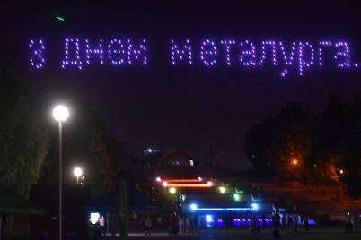 v-zaporozhe-ko-dnyu-metallurga-i-gornyaka-pokazali-masshtabnoe-shou-dronov-foto-video.jpg