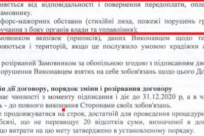 v-zaporozhe-kommunalnyj-metallurg-otdast-454-tysyachi-griven-za-ohranu-futbolnyh-matchej.png