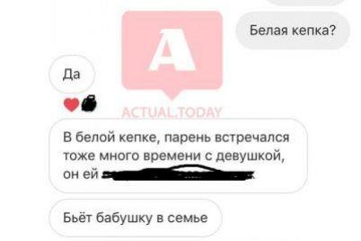 v-zaporozhe-kompaniya-parnej-poizdevalas-nad-bezdomnymi-novye-podrobnosti-foto.jpg