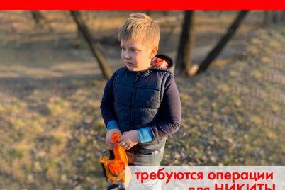 v-zaporozhe-malchik-boretsya-s-redkim-zabolevaniem-nuzhny-dorogostoyashhie-operaczii-foto.jpg