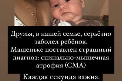 v-zaporozhe-malenkoj-devochke-postavili-sereznyj-diagnoz-roditeli-prosyat-o-pomoshhi.jpg