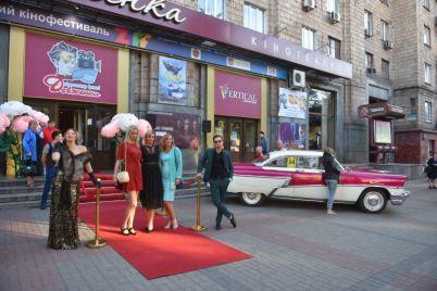 v-zaporozhe-mezhdunarodnyj-kinofestival-otkryli-s-krasnoj-dorozhkoj-i-zvezdami-foto.jpg