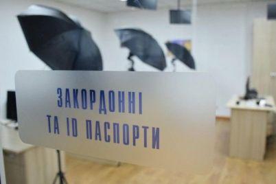 v-zaporozhe-migraczionnaya-sluzhba-priostanovila-oformlenie-dokumentov-iz-za-polomki-oborudovaniya.jpg