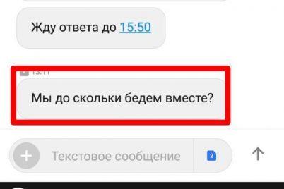 v-zaporozhe-molodoj-paren-predlagal-nesovershennoletnim-malchikam-seks-foto.jpg