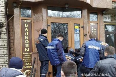 v-zaporozhe-moshenniki-obmanyvali-lyudej-po-telefonu-i-zarabatyvali-milliony.jpg