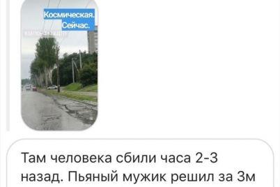 v-zaporozhe-muzhchina-popal-pod-kolesa-avto-svideteli-utverzhdayut-chto-peshehod-byl-pyan.jpg