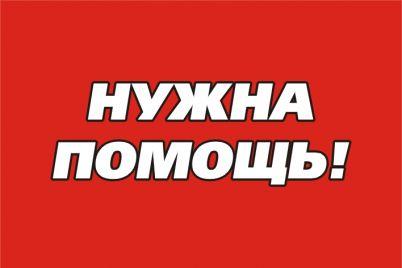 v-zaporozhe-muzhchina-poteryal-soznanie-posredi-uliczy-razyskivayutsya-rodstvenniki.jpg