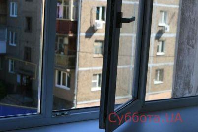 v-zaporozhe-muzhchina-vypal-iz-okna-mnogoetazhki.jpg