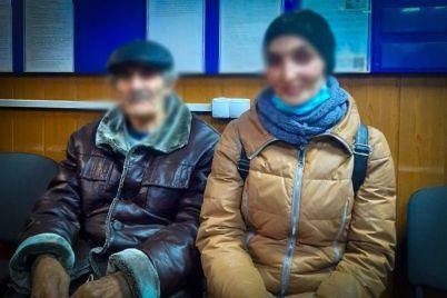 v-zaporozhe-muzhchina-zabyl-svoj-adres-i-ne-smog-vernutsya-domoj.jpg