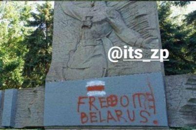v-zaporozhe-na-allei-slavy-razrisovali-pamyatnik.jpg