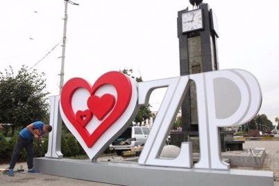 v-zaporozhe-na-bulvare-shevchenko-demontirovali-fotozonu-i-love-zp.jpg