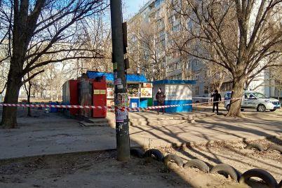 v-zaporozhe-na-detskoj-ploshhadke-neizvestnye-ostavili-protivopehotnye-miny-foto.jpg