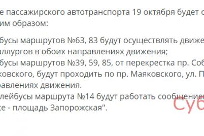 v-zaporozhe-na-dvuh-mostah-chastichno-perekroyut-dvizhenie-foto.png