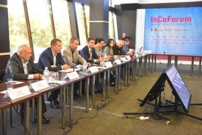 v-zaporozhe-na-inco-forum-prezentovali-predpriyatie-v-smartfone.jpg