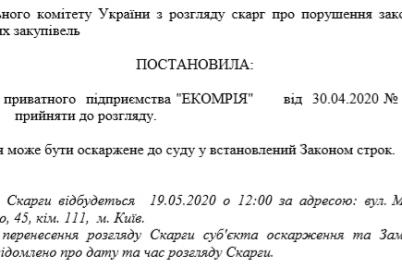 v-zaporozhe-na-likvidacziyu-ambrozii-potratyat-pochti-4-milliona-griven.png