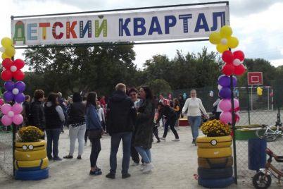 v-zaporozhe-na-meste-zabroshennogo-pustyrya-postroili-detskuyu-ploshhadku.jpg