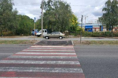 v-zaporozhe-na-naberezhnoj-obustroili-novye-trotuary-foto.jpg
