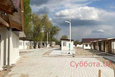 v-zaporozhe-na-naberezhnoj-vozvodyat-novyj-razvlekatelnyj-czentr-foto.jpg