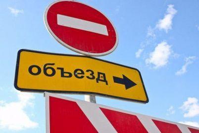 v-zaporozhe-na-pyat-chasov-zakroyut-dvizhenie-transporta-na-mostu-preobrazhenskogo.jpg