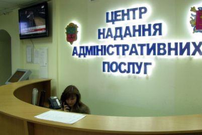 v-zaporozhe-na-sessii-gorsoveta-razreshili-soglasovyvat-zemelnye-voprosy-cherez-cznap.jpg