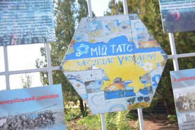 v-zaporozhe-na-territorii-voinskoj-chasti-otkryli-pamyatnik-pogibshim-voennosluzhashhim-55-artbrigady-fotoreportazh.jpg