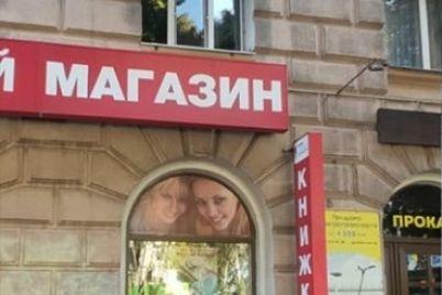 v-zaporozhe-na-trotuar-ruhnula-chast-balkona-foto.jpg