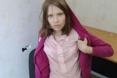 v-zaporozhe-najden-propavshij-chelovek-foto.jpg