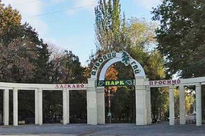 v-zaporozhe-napravili-v-sud-obvinitelnyj-akt-po-zamdirektoru-dubovoj-roshhi-iz-za-gibeli-rebenka.jpg