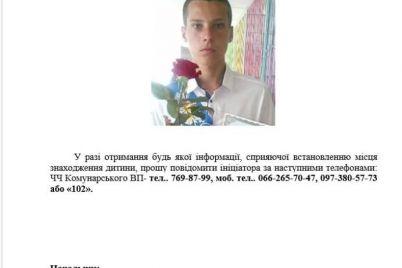 v-zaporozhe-nashli-bessledno-ischeznuvshego-cheloveka-foto.jpg