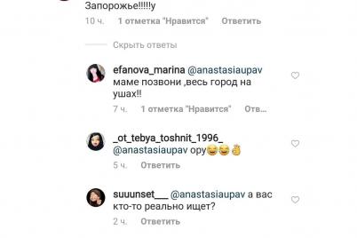 v-zaporozhe-nashli-bez-vesti-propavshih-vospitannicz-pravoslavnogo-detdoma-foto.png