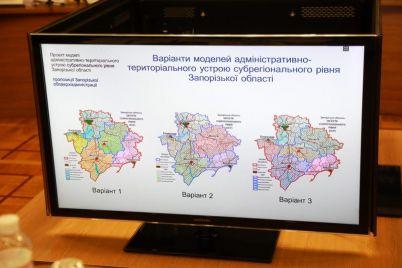 v-zaporozhe-ne-prishli-k-konsensusu-s-narodnymi-deputatami-skolko-ostavit-v-oblasti-rajonov.jpg
