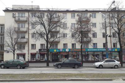 v-zaporozhe-nedvizhimost-czirka-peredayut-v-arendu-foto.jpg
