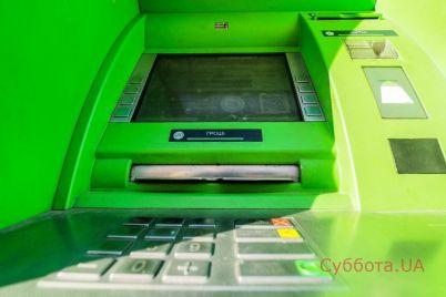 v-zaporozhe-neizvestnye-vzorvali-bankomat.jpg
