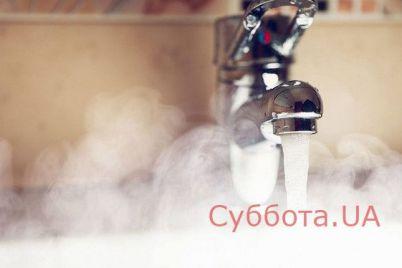 v-zaporozhe-neskolko-desyatkov-ulicz-ostanetsya-bez-goryachej-vody.jpg