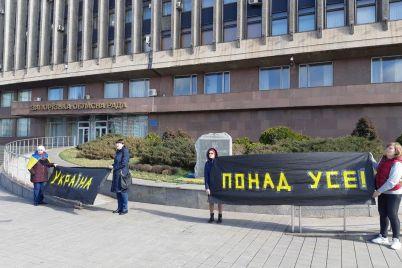 v-zaporozhe-neskolko-soten-veteranov-ato-volonterov-otmetili-den-dobrovolcza-fotoreportazh.jpg