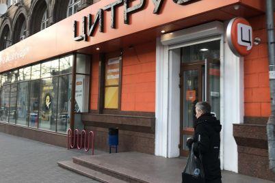v-zaporozhe-nesmotrya-na-zapret-prodolzhayut-rabotat-magaziny-czifrovoj-tehniki-czitrus-i-allo-scaled.jpg