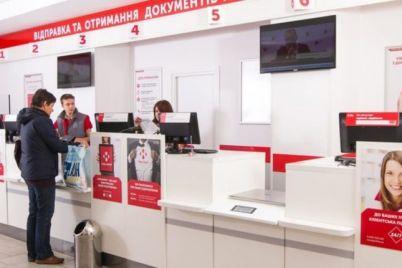 v-zaporozhe-ograbili-populyarnuyu-sluzhbu-dostavki.jpg
