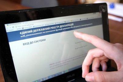 v-zaporozhe-oshtrafovali-19-chinovnikov-za-nesvoevremennoe-deklarirovanie.jpg