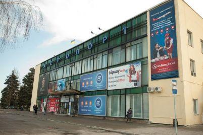 v-zaporozhe-otkladyvaetsya-otkrytie-aeroporta-est-li-shans-vernut-dengi-za-progorevshie-aviabilety.jpg
