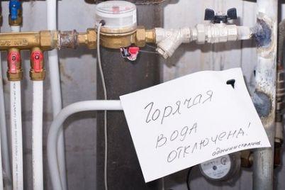 v-zaporozhe-otklyuchat-goryachuyu-vodu-adresa.jpg